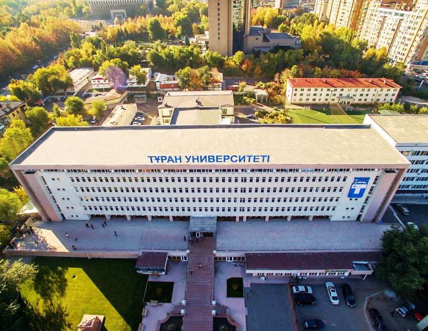 Turan University Fasad1