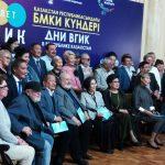 ВГИК в воспоминаниях мастеров кафедры «Киноискусство»